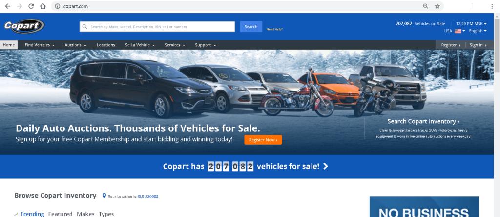 Аукционы автомобилей и мотоциклов в США - copart